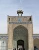 Malek mosque Iwan