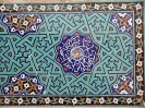 Jame mosque tilework
