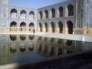 Imam mosque courtyard