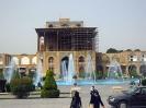 Aliqapu palace