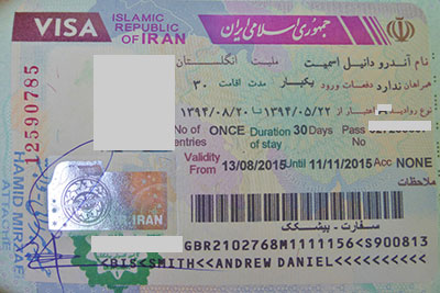 iran visa British passport