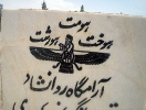 Zoroasterian grave